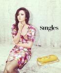 sonyejin_singles2